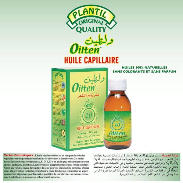 Huile capillaire 125ml (Plantil)