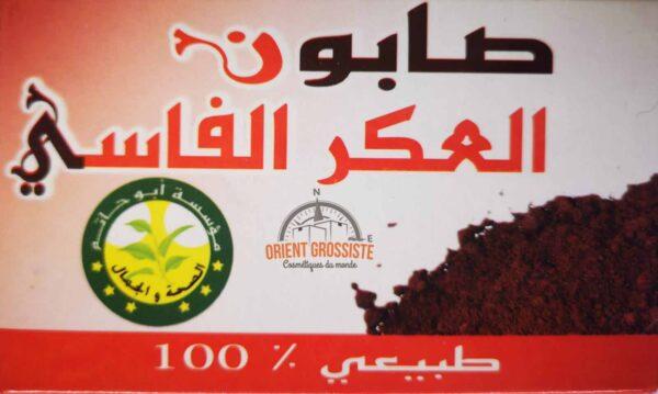 Savon à l'Akar Fassi (Lot de 12)